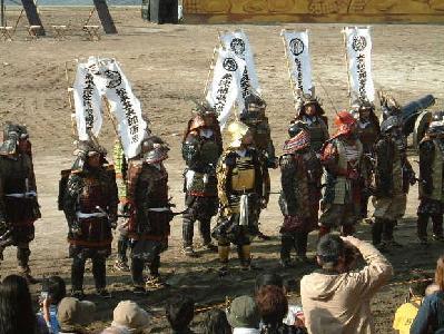 Combat Uniform of Kenshin Uesugi Kagekatsu Uesugi and His Servants Armour Book